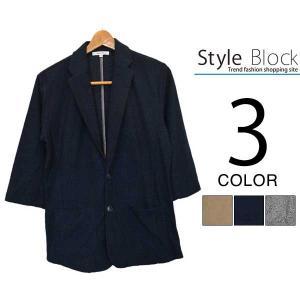 テーラードジャケット パイル地 はおり ジャケット スウェット ジャケット 7分袖 スラブ メンズ|styleblock