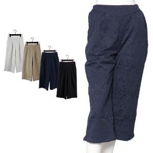 パンツ ガウチョ ワイド ガウチョパンツ ワイドパンツ スカーチョ 無地 スカンツ レディース|styleblock