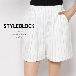 ショートパンツ ショーパン レディース|styleblock