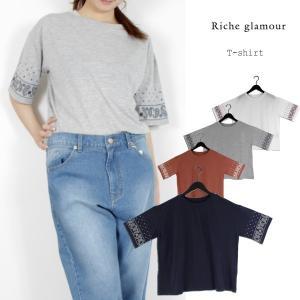 カットソー Tシャツ 半袖 レディース...
