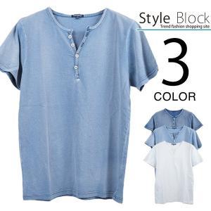 カットソー Tシャツ ビッグシルエット 無地 ヘンリーネック カットデニム 半袖 トップス メンズ トップス|styleblock