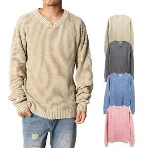 ニット セーター クルーネック 無地 畔編み カラーフェード 長袖 7ゲージ 綿 コットン トップス メンズ トップス|styleblock