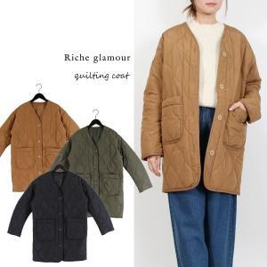 コート キルティングコート 中綿 ノーカラー 長袖 アウター レディース|styleblock
