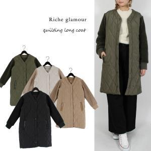コート ロングコート キルティングコート ボア 切替 中綿 高密度タフタ ノーカラー アウター レディース|styleblock