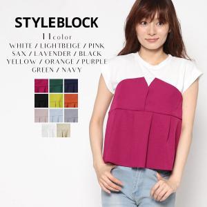 Tシャツ カットソー クルーネック フレンチスリーブ 半袖 ビスチェ ドッキングTシャツ タックフレア トップス レディース|styleblock
