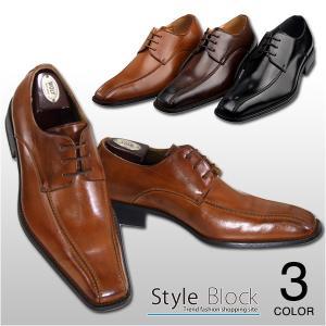 ドレスシューズ ビジネスシューズ レースアップ ツーシーム 外羽根|styleblock