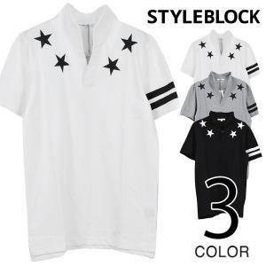 Tシャツ カットソー 半袖 スタンドカラー ワイヤー衿 カノコ スター 星 ポロシャツ トップス メンズ|styleblock