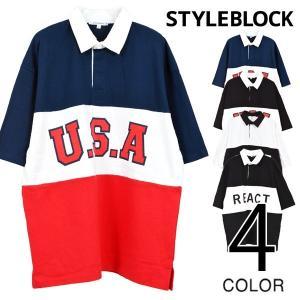 シャツ ポロシャツ ラガーシャツ ビッグシルエット 半袖 ロゴ バイカラー トップス メンズ|styleblock