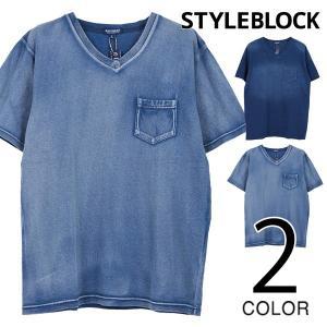 Tシャツ カットソー Vネック 丸首 半袖 カットデニム 綿100% コットン 無地 ポケT 胸ポケット トップス メンズ|styleblock