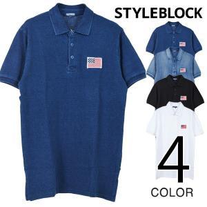 ポロシャツ カジュアルシャツ 半袖 カノコ 星条旗 刺繍 サイドスリット トップス メンズ|styleblock