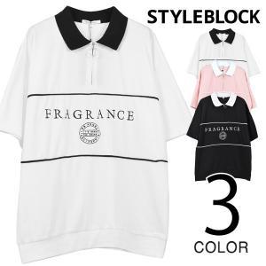 ポロシャツ カジュアルシャツ 半袖 ビッグシルエット オーバーサイズ ハーフジップ ロゴ トップス メンズ|styleblock