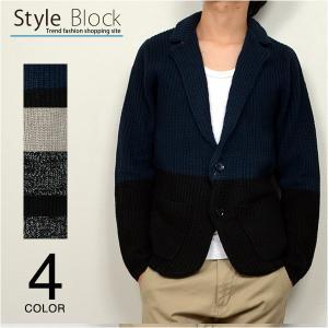 ジャケット テーラードジャケット メンズ アウター カジュアルジャケット|styleblock