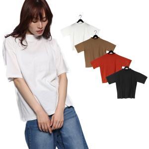 Tシャツ カットソー 半袖 ハイネック  無地 ビッグシルエット ゆるカットソー 綿 コットン100% トップス レディース|styleblock