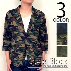 ジャケット テーラードジャケット メンズ 7分袖 七分袖 カモフラージュ柄 迷彩柄 アウター カジュアルジャケット|styleblock