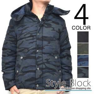 フード付きダウンコート  ダウンジャケット メンズ 中綿ジャケット アウター|styleblock