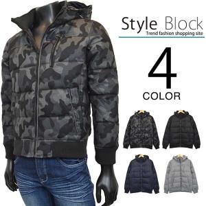 ダウンコート ダウンジャケット メンズ 中綿 アウター ウール カモフラ 迷彩 総柄 カモフラージュ|styleblock