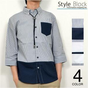 カジュアルシャツ 半袖シャツ シャツ ビッグシルエット 白シャツ ボタンダウンシャツ 五分 七分 七分袖 ストライプ メンズ トップス|styleblock