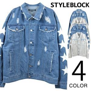 デニムジャケット Gジャン ジージャン ビッグシルエット ダメージ加工 星 スター プリント アウター メンズ|styleblock