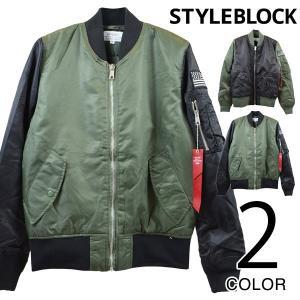 MA-1 MA1 ブルゾン ジャンパー ジャケット 中綿 ナイロン ミリタリー ワッペン アウター メンズ styleblock