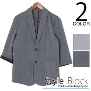 ジャケット テーラードジャケット メンズ 7分袖 シャンブレー ドット 七分袖 2ボタン|styleblock