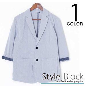 ジャケット テーラードジャケット メンズ 7分袖 ヒッコリー 七分袖 シャンブレー 2ボタン|styleblock