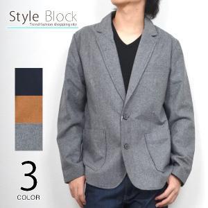 ジャケット パンツ ボトムス テーラードジャケット メンズ アウター|styleblock