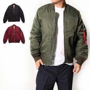 ジャケット ブルゾン ジャンパー MA-1 MA1 ミリタリージャケット 中綿入り 中綿ジャケット アウター メンズ|styleblock