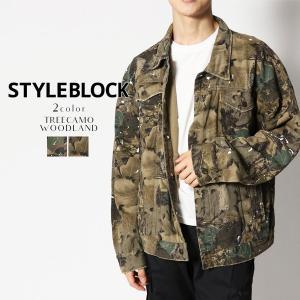 ジャケット ブルゾン Gジャン ジージャン 迷彩柄 カモフラ柄 ビッグシルエット アウター メンズ styleblock