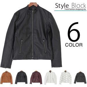 ライダースジャケット メンズ レザージャケット PUレザー フェイクレザー シングル バンドカラー|styleblock