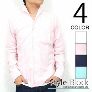 カジュアルシャツ シャツ ビッグシルエット 白シャツ 長袖シャツ オックスフォードシャツ メンズ トップス|styleblock