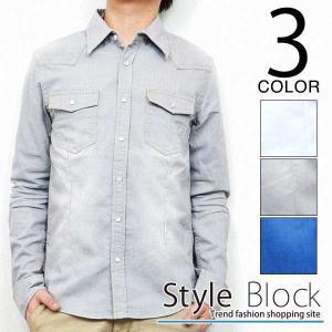 カジュアルシャツ デニムシャツ シャツ デニム トップス ビッグシルエット 白シャツ 長袖シャツ メンズ トップス|styleblock