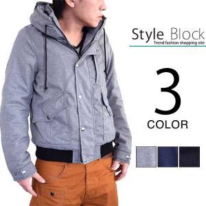 ボリュームネックブルゾン カジュアルジャケット メンズ 中綿ジャケット ジャケット アウター へリンボン 起毛|styleblock