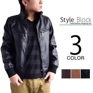 ライダースジャケット メンズ レザージャケット PUレザー スタンドカラー ミリタリーアウター|styleblock