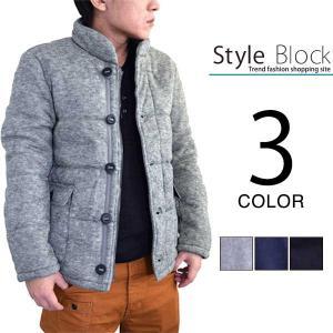 ダウンコート ダウンジャケット メンズ 中綿ジャケット アウター スタンドカラー ニット パラシュート釦|styleblock