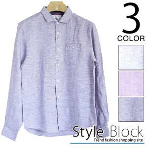 カジュアルシャツ シャツ ビッグシルエット 柄 長袖シャツ メンズ トップス|styleblock