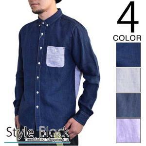 カジュアルシャツ シャツ ビッグシルエット 白シャツ ボタンダウンシャツ 柄 長袖シャツ リネンシャツ メンズ トップス|styleblock