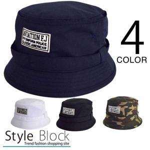 ハット バケットハット メンズ 帽子 カモフラージュ 迷彩 刺繍 ワッペン ロゴ ホワイト ネイビー ブラック カモフラ|styleblock