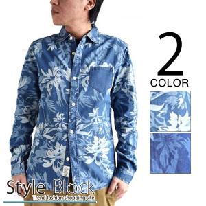 カジュアルシャツ デニムシャツ シャツ デニム トップス ビッグシルエット 柄 長袖シャツ メンズ トップス|styleblock