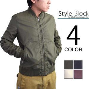 ライダースジャケット メンズ レザージャケット PUレザー フェイクレザー シングル ラムレザー|styleblock