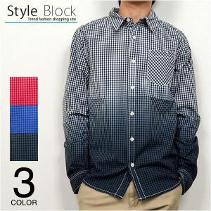 カジュアルシャツ チェックシャツ シャツ ビッグシルエット 柄 長袖シャツ ギンガムチェック チェック柄 メンズ トップス|styleblock