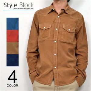 カジュアルシャツ シャツ ビッグシルエット 長袖シャツ メンズ トップス|styleblock
