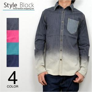 カジュアルシャツ デニムシャツ シャツ デニム トップス ビッグシルエット 長袖シャツ メンズ トップス styleblock