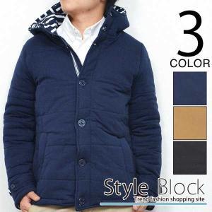 ダウンコート ダウンジャケット メンズ 中綿ジャケット アウター|styleblock