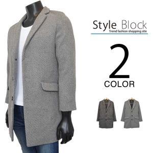 チェスターコート アウター ジャケット ビジネスコート メンズ|styleblock