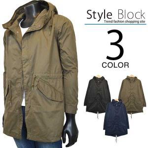 モッズコート アウター ジャケット ミリタリーコート メンズ|styleblock