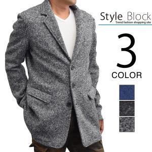 チェスター コート ジャケット アウター フリース ニット風 アウター ジャケット メンズ|styleblock