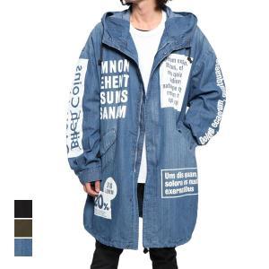 コート モッズコート ロング デコレーション ビッグシルエット オーバーサイズ 綿 コットン100% アウター メンズ|styleblock