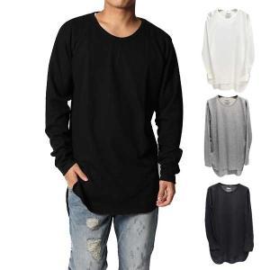 カットソー Tシャツ 無地 クルーネック 長袖 ワッフル生地 ロング丈 ベーシック トップス メンズ トップス|styleblock