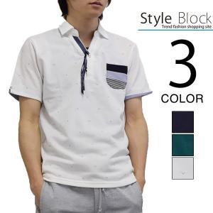 ポロシャツ 半袖シャツ スキッパー カノコ プリント 総柄 カモメ マリン トップス メンズ トップス|styleblock