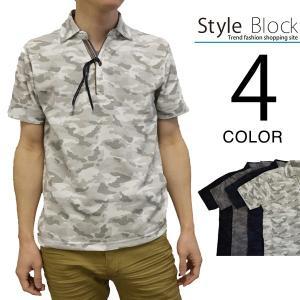 ポロシャツ 半袖シャツ スキッパー ミリタリー プリント 迷彩 カモフラ 鹿の子 MA-1 ポケット付き トップス メンズ トップス|styleblock
